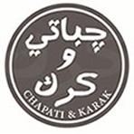 chapti-katak-logo