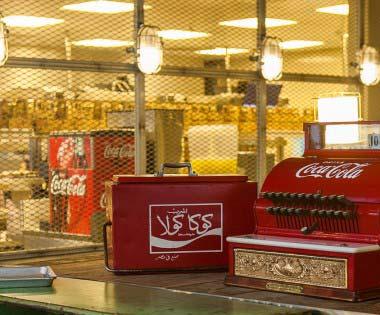 Burgeri CocaCola Mechine